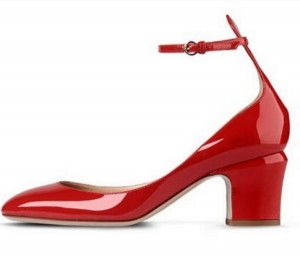 Diskretne cipele