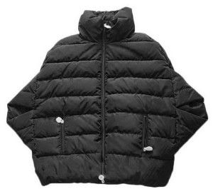 Novi modeli jakni
